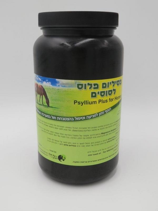 """תוספי מזון לסוסים - פסיליום 1 ק""""ג"""