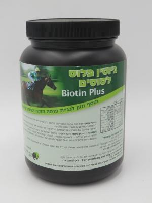 תוספי מזון לסוסים - ביוטין