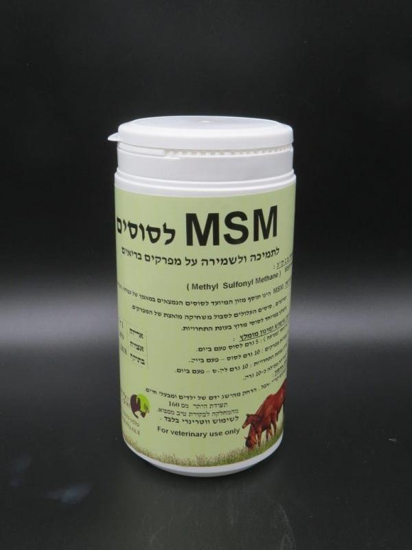 תוספי מזון לסוסים - MSM