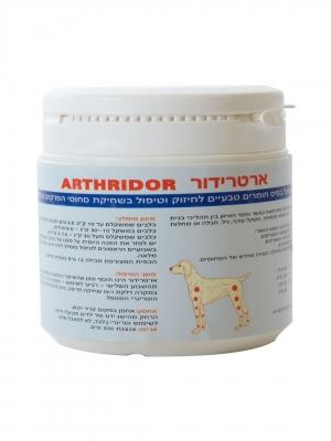 ארטרידור - תוספי מזון לכלבים
