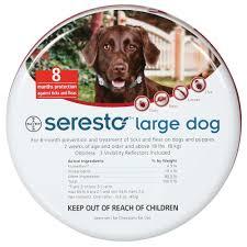 """קולר סרסטו לכלבים מעל 8 ק""""ג להדברה קרציות ופרעושים"""